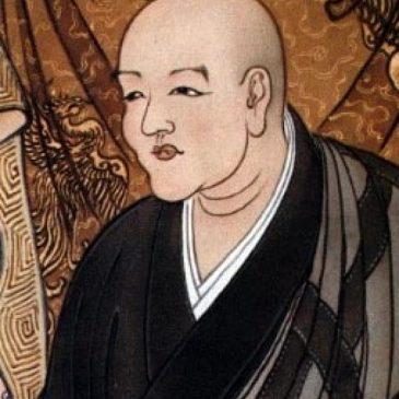 Shinjin datsuraku
